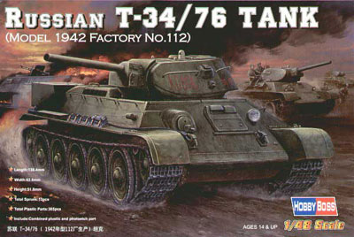 Russian T-34/76 (1942 No.112) - Image 1