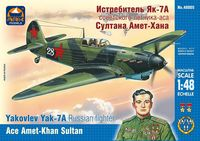 Yakovlev Yak-7A Russian fighter Ace Amet-Khan Sultan