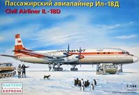 Civil Airlines Ilyushin IL-18D - Image 1