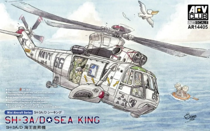 Sikorsky SH-3A/D Sea King Contains 2 kits - Image 1