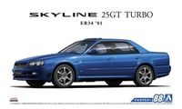Nissan ER34 Skyline 25GT Turbo 01
