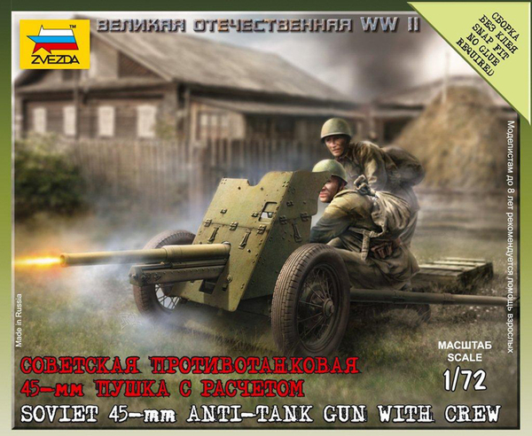 Soviet Anti-Tank Gun 45 mm M1937 (53-K) Art of Tactic - Image 1