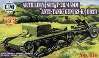 Artillery Set T-26/45mm, anti-tank gun  53-K (1937) - Image 1