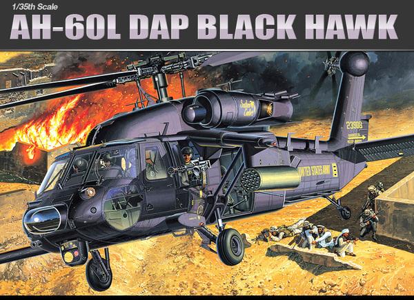 Uh 60 Dap